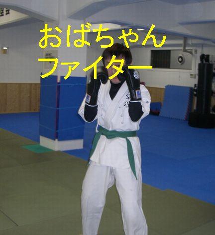f0053952_1312513.jpg