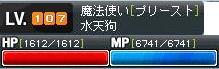 e0097555_1403038.jpg