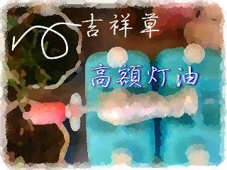 f0101759_2071393.jpg