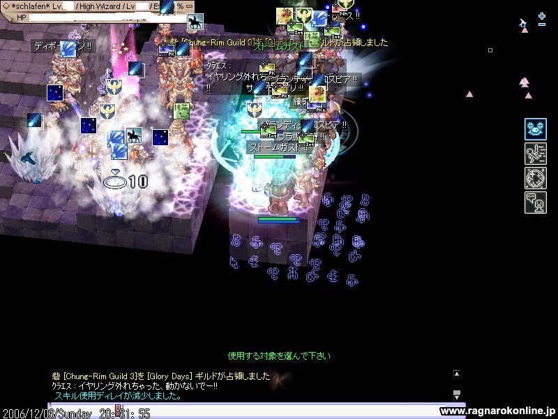 a0052362_1603491.jpg