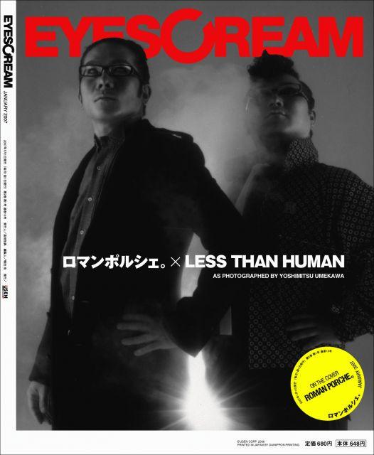 『EYESCREAM』誌・裏表紙から10ページぶち抜きロマンポルシェ。!_b0016270_22231639.jpg