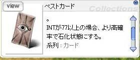 c0069371_8593644.jpg