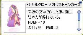 c0069371_859727.jpg