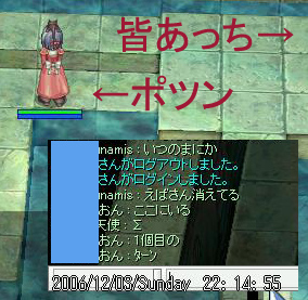 f0101176_21385643.jpg