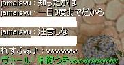 f0073578_21593116.jpg
