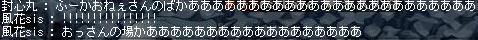 f0012283_15332151.jpg