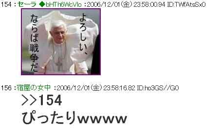b0028685_23595185.jpg