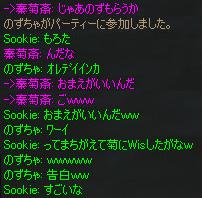 c0017886_1415487.jpg