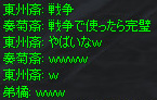 c0017886_1518830.jpg