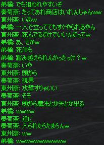 c0017886_15195539.jpg