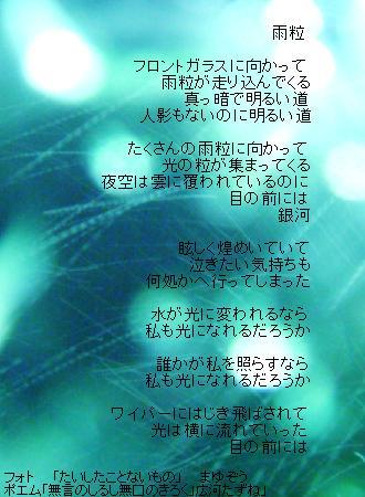 a0020189_21212198.jpg