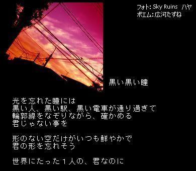 a0020189_21264011.jpg