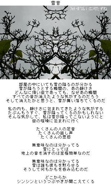 a0020189_21433245.jpg