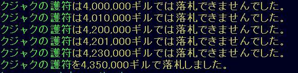 e0020892_010031.jpg