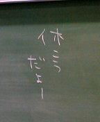 e0083193_19582738.jpg