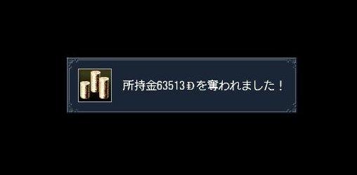 f0013302_23155628.jpg