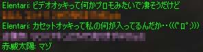 c0012810_17361066.jpg