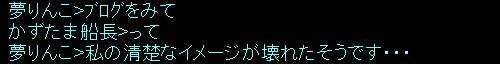 f0029614_1756258.jpg