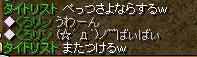 c0077816_1343416.jpg