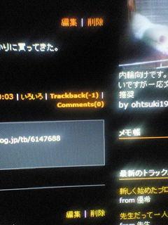 b0049020_20112126.jpg