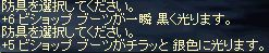 b0064226_16301364.jpg