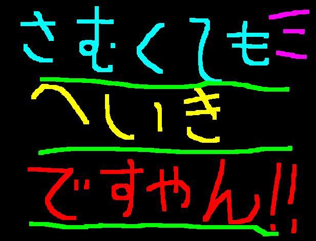 f0056935_20131742.jpg