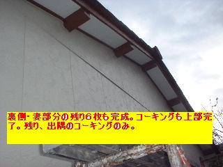 f0031037_21104069.jpg