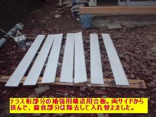 f0031037_21113754.jpg