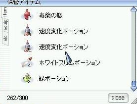 a0081238_13504066.jpg
