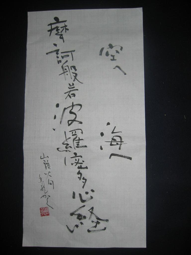 a0093343_20371562.jpg