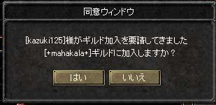 d0078044_10194676.jpg