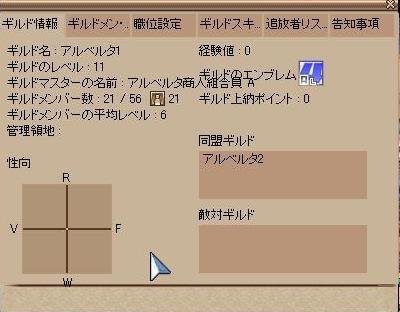 f0077445_11234863.jpg