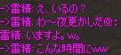 f0057350_19243882.jpg