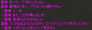 f0057350_19245683.jpg