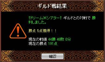 b0073151_19593264.jpg