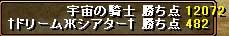 b0073151_200241.jpg