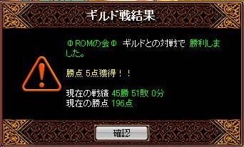 b0073151_20445638.jpg
