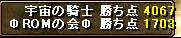 b0073151_20452272.jpg