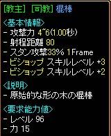 b0073151_21283122.jpg
