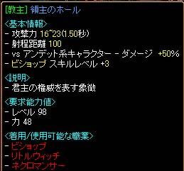 b0073151_214064.jpg