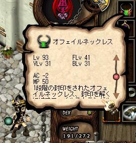 a0032553_718106.jpg