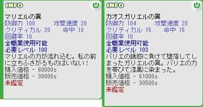 b0043454_1714859.jpg