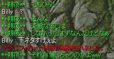 f0054655_10532430.jpg
