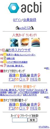 f0002759_113948.jpg