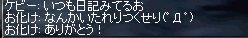 b0107468_345053.jpg