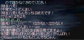 b0107468_35029.jpg