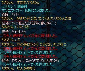 c0069371_153463.jpg
