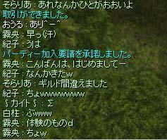 c0069371_15351681.jpg