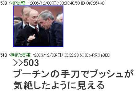 b0028685_004978.jpg