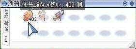 c0007386_005191.jpg